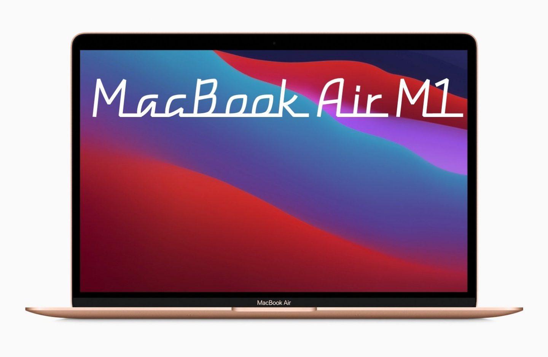 MacBook Air m1, m1 MacBook air, MacBook air, macbook air 2021, 2021 macbook air